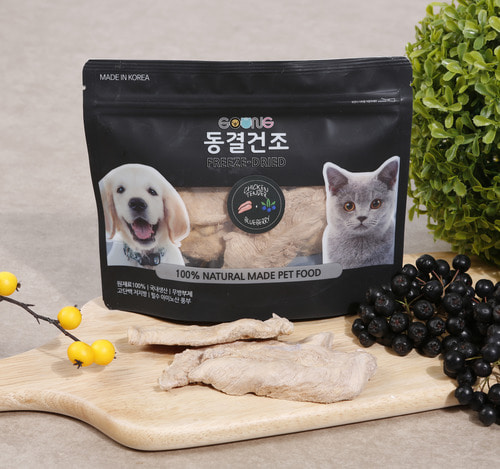 GOONG's freeze-drying blueberry 40g
